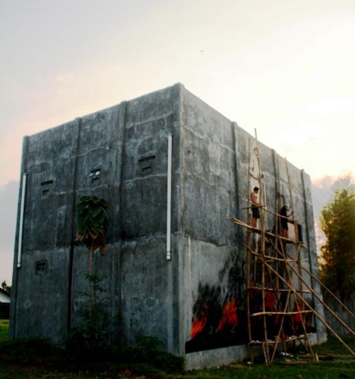 gedung bale black box
