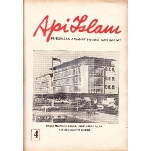 api-islam-no-4-th-i-agustus-1965