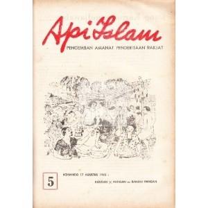 api-islam-no-5-th-i-agustus-1965