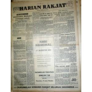 harian-rakjat-15-agustus-1955
