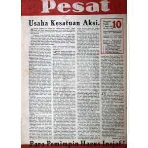 pesat-no-10-th-vii-07-maret-1951