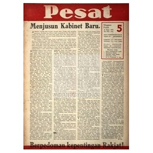 pesat-no-5-th-vii-31-januari-1951