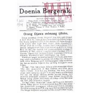 doenia-bergerak-taoen-i-no-17-18-juli-1914