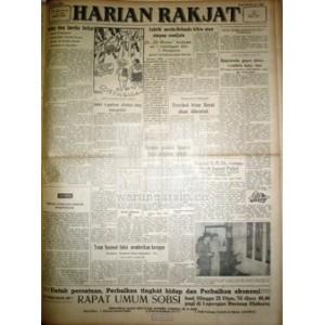 harian-rakjat-20-januari-1955