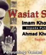 Wasiat Sufi 1