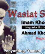 Wasiat Sufi 2