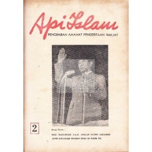 api-islam-no-2-th-i-djuli-1965