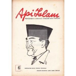 api-islam-no-6-th-i-agustus-1965