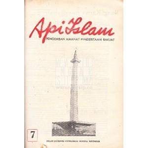 api-islam-no-7-th-i-agustus-1965