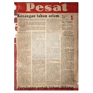pesat-no-1-th-vii-03-januari-1951