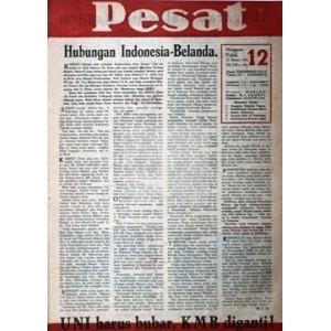 pesat-no-12-th-vii-21-maret-1951