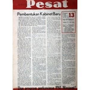 pesat-no-13-th-vii-28-maret-1951