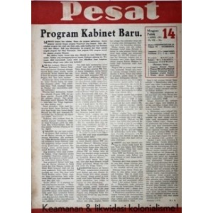 pesat-no-14-th-vii-04-april-1951