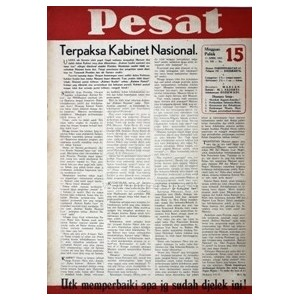 pesat-no-15-th-vii-11-april-1951