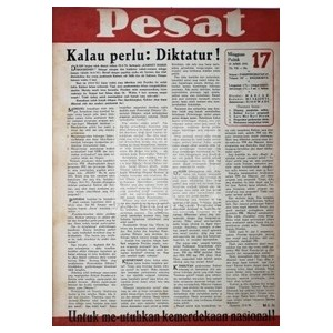 pesat-no-17-th-vii-25-april-1951