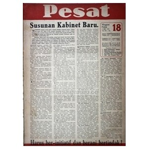 pesat-no-18-th-vii-02-mei-1951