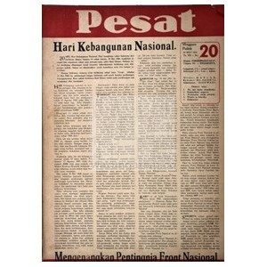 pesat-no-20-th-vii-16-mei-1951