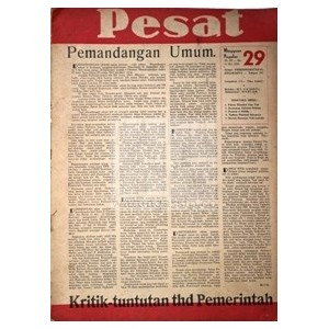 pesat-no-29-th-vi-11-oktober-1950