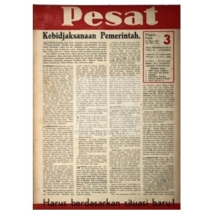 pesat-no-3-th-vii-17-januari-1951