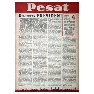 pesat-no-4-th-vii-24-januari-1951