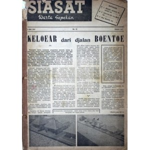 siasat-no-18-th-1-03-mei-1947