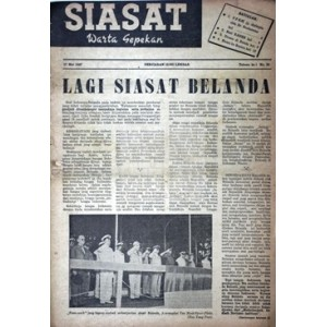 siasat-no-20-th-1-17-mei-1947