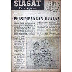 siasat-no-21-th-1-24-mei-1947