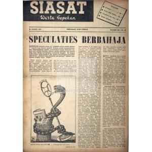 siasat-no-25-th-1-21-juni-1947