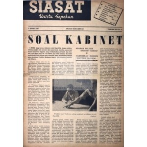 siasat-no-27-th-1-05-juli-1947