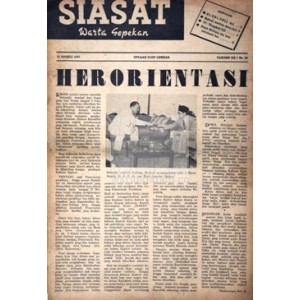 siasat-no-28-th-1-12-juli-1947